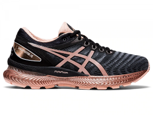 Top 12 Absolute Best Overall Women's Running Shoes Asics Gel Nimbus